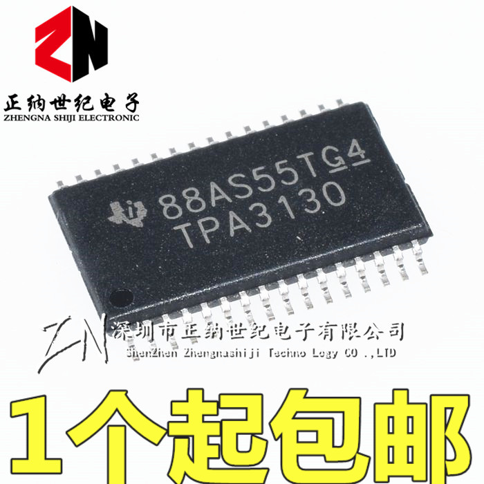 全新原装 TPA3130D2DAPR TPA3130 D类立体声放大器芯片 HTSSOP-28,可领取元淘宝优惠券