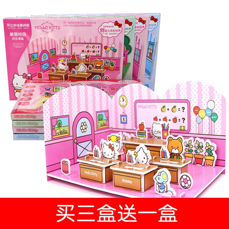 Плюшевые игрушки Артикул 536605035075