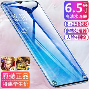 新款米图P30 pro水滴屏超薄6.5寸全网通4G学生价游戏智能安卓手机