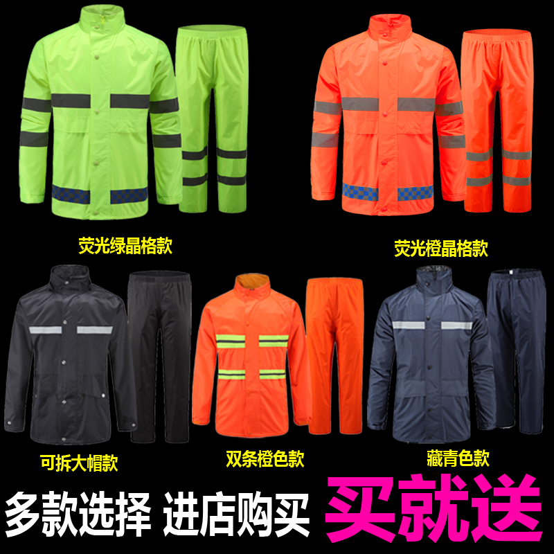 成人双层加厚雨衣雨裤套装反光摩托车骑行安全防水分体式男女单