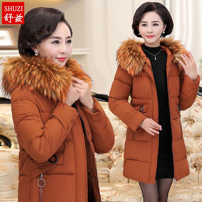 妈妈冬装羽绒棉服洋气中老年女装棉袄外套2018新款棉衣中长款加厚