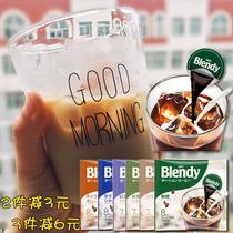 包邮日本AGFblendy冰咖啡浓缩液体咖啡胶囊速溶美式无蔗糖咖啡