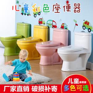 领10元券购买幼儿园彩色马桶洁具宝宝卫浴座便器