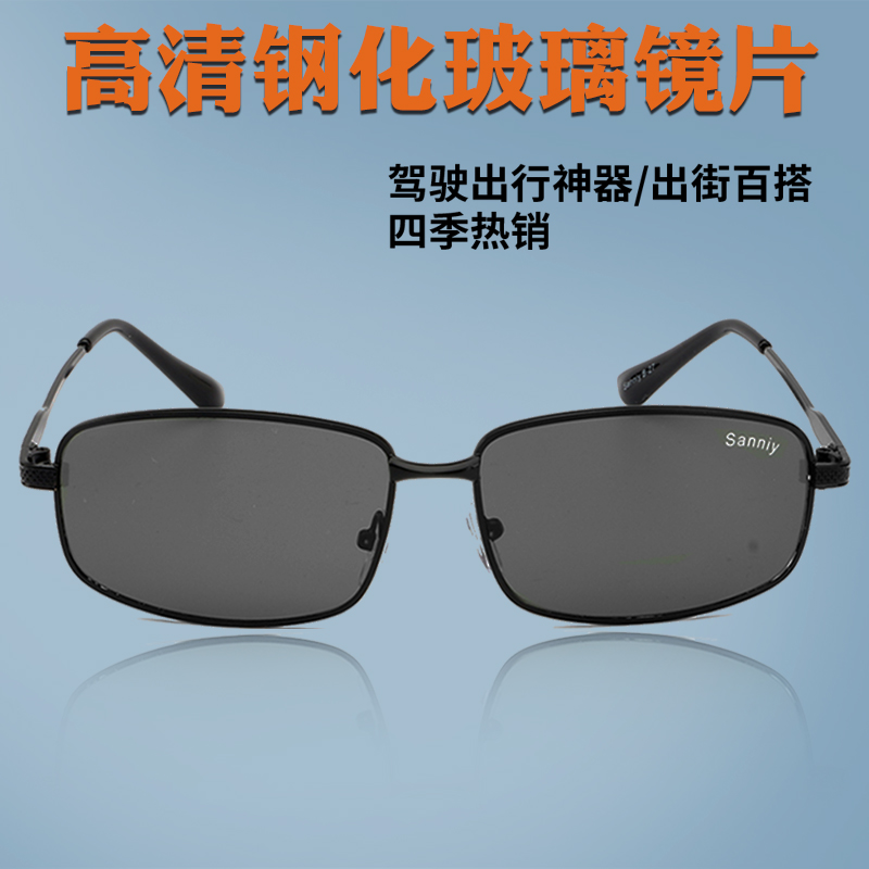 Sonia tempered glass lens sunglasses mens small black frame face Sunglasses drivers driving glasses mens and womens package mail