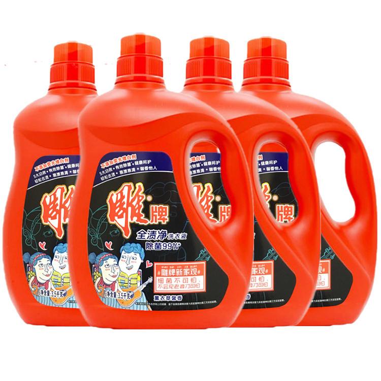 雕牌全渍净洗衣液除菌除螨3.5kg*4瓶家庭装28斤不添加荧光增白剂
