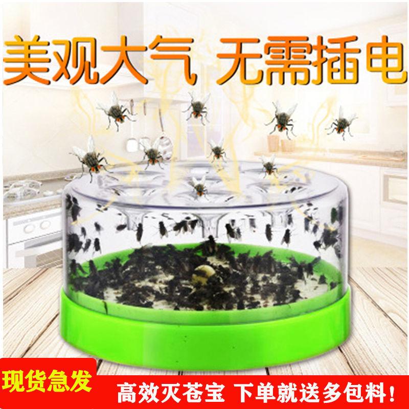 Ловушки для насекомых / Мухобойка Артикул 650247421426