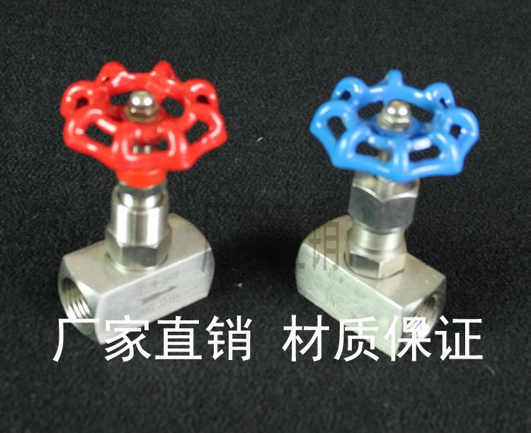 304 316 нержавеющей стали игла тип клапан внутренняя резьба внутри провода игла тип клапан близко клапан регулировать J13W-160P