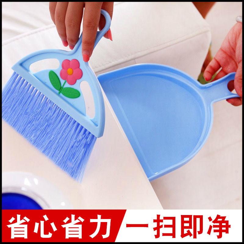 百屋小扫把家用软毛小扫帚创意清洁工具桌面迷你扫把簸箕组合套装
