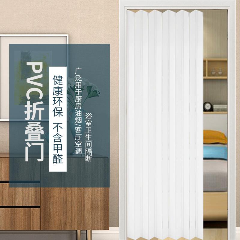 Раздвижные двери для помещений Артикул 589234807371