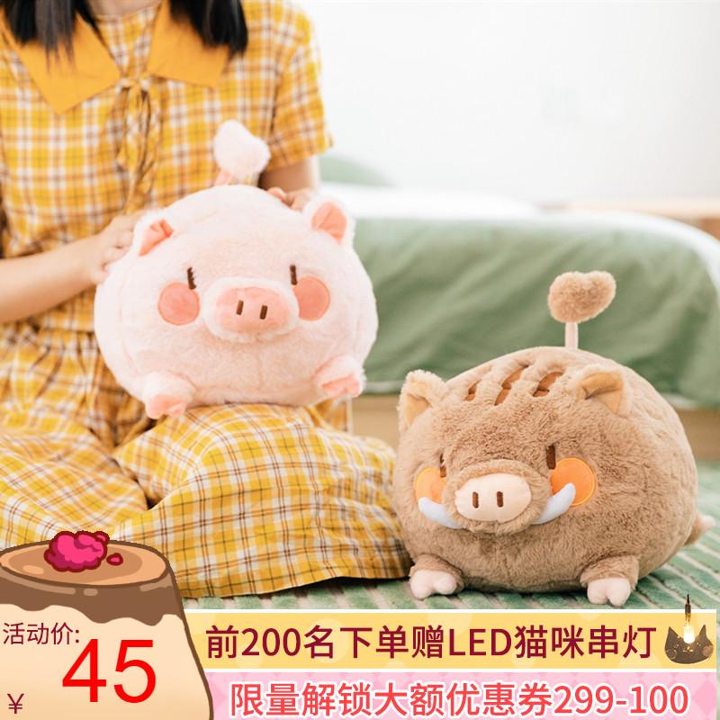 券后45.00元歪瓜出品珍猪波噜可爱猪猪玩偶抱枕