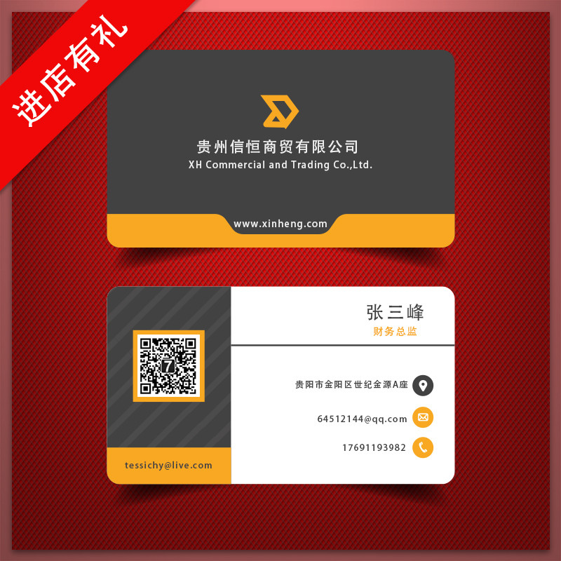 Hot selling business card making free design transparent PVC two sided printing company creative business QR code card