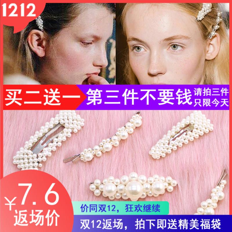 ins发夹网红一字新款韩国珍珠发夹边夹女小卡子bb夹发卡夹子头饰