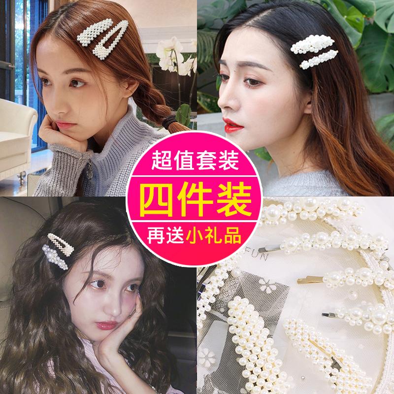 新款韩国组合套装网红发夹珍珠发夹边夹少女一字夹BB夹发卡头饰女