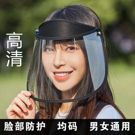 探望者防雨防飞沫挡雨防尘护脸防风透气防雨水面罩男女儿童通用图片