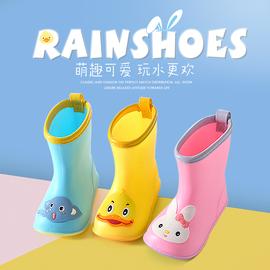 宝宝雨靴水鞋加棉儿童雨鞋雨衣防滑男女童1-2岁3小童婴幼儿小孩图片