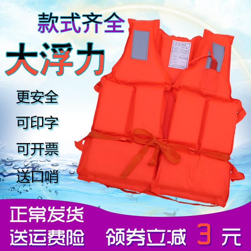 救生衣大浮力大人成人船用专业便携钓鱼求生救身装备儿童浮力背心