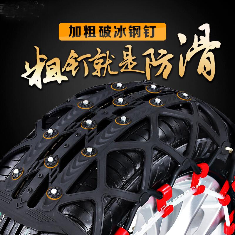 长城哈弗h6升级版哈佛H6运动版h6专用专用汽车防滑链免千斤顶轮胎