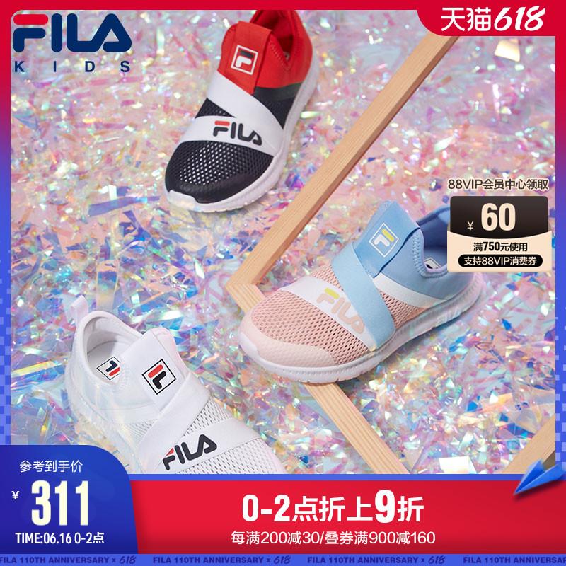 FILA斐乐男童女童运动鞋2021夏季网鞋儿童跑步鞋子网面透气一脚蹬