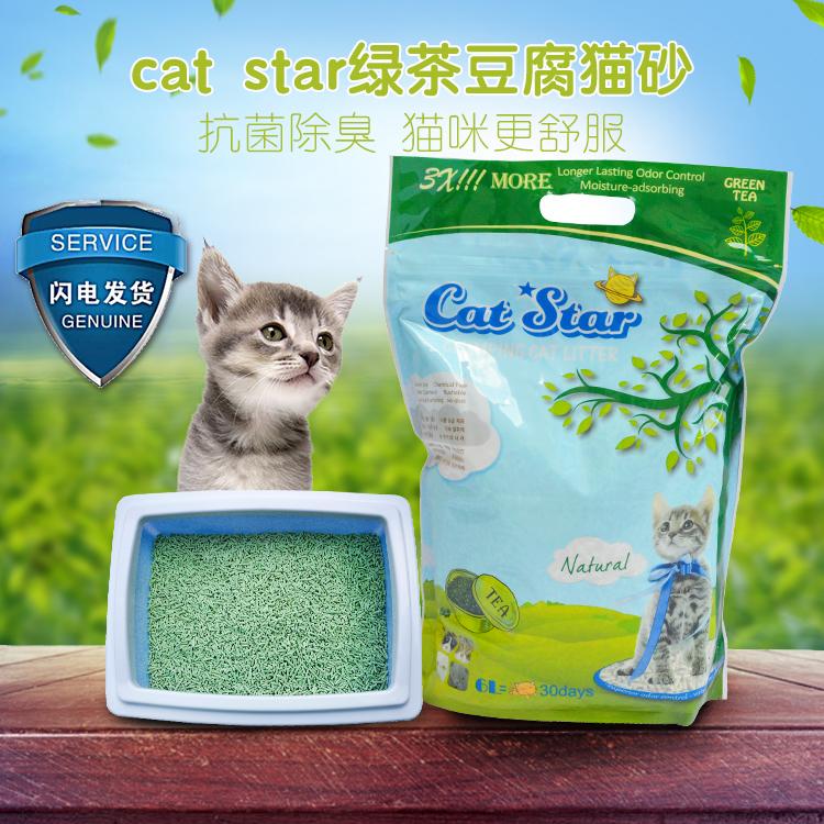 cat star天然輸入豆腐無塵脱臭吸水環境にやさしい緑茶植物猫砂6 L