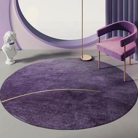 卡乐美现代简约客厅圆形地毯儿童房卧室床边毯紫色家居衣帽间椅垫