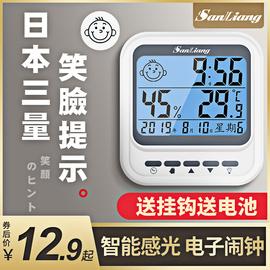 日本三量电子钟闹钟静音智能学生用儿童多功能夜光小钟表卧室床头图片
