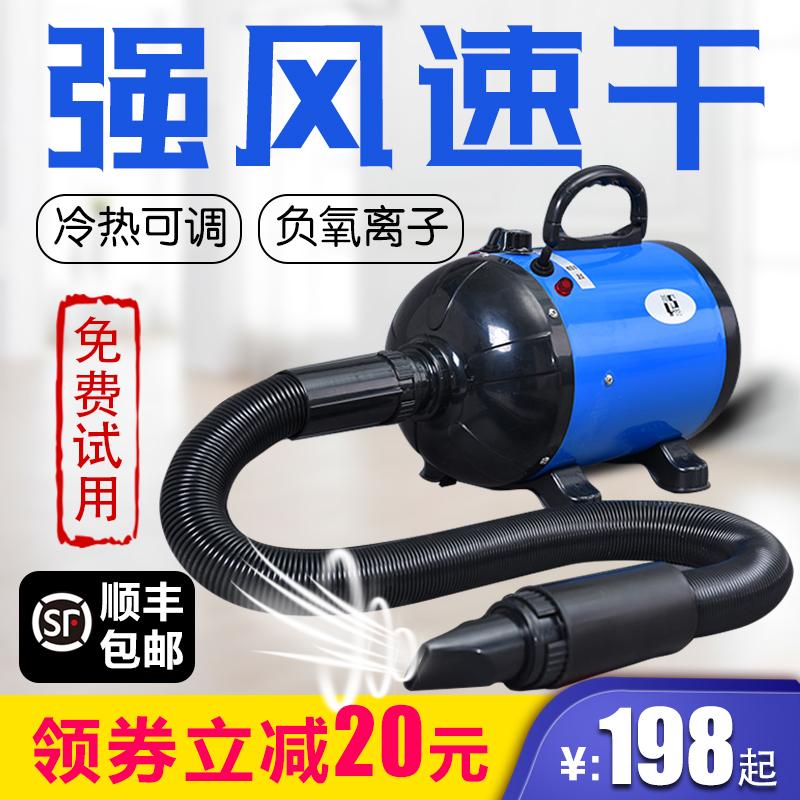 神悦大型犬家用用品吹水机