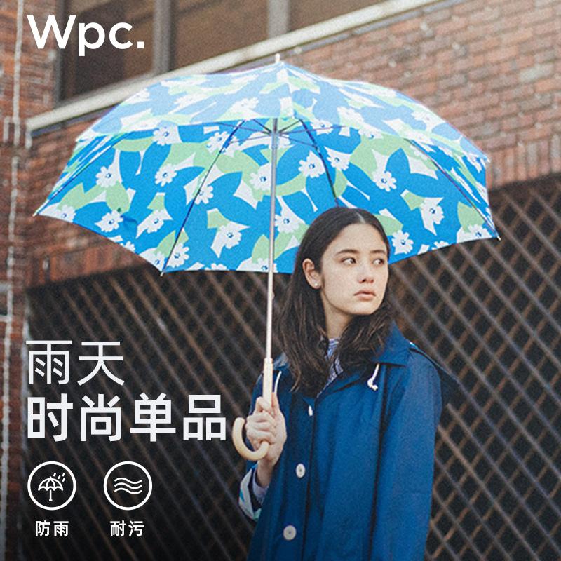 日本Wpc.时尚伞优雅复古简约一甩干长柄伞小清新雨伞