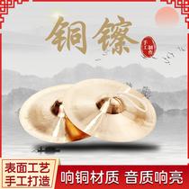 火鸿鸟HH105专业铜镲纯响铜大小镲广钹铙京镲腰鼓军鼓均可选购