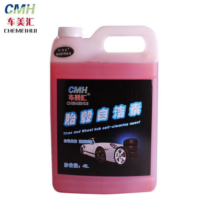 车美汇轮毂免擦拭清洗液轮毂铁粉清洁清洗剂轮胎轮毂自洁素除锈剂