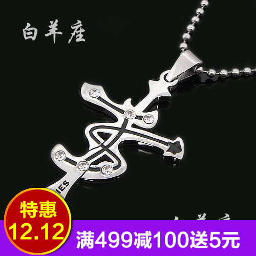 Retro skateboard simple Titanium Steel Cross Necklace mens and womens long headwear couple Pendant