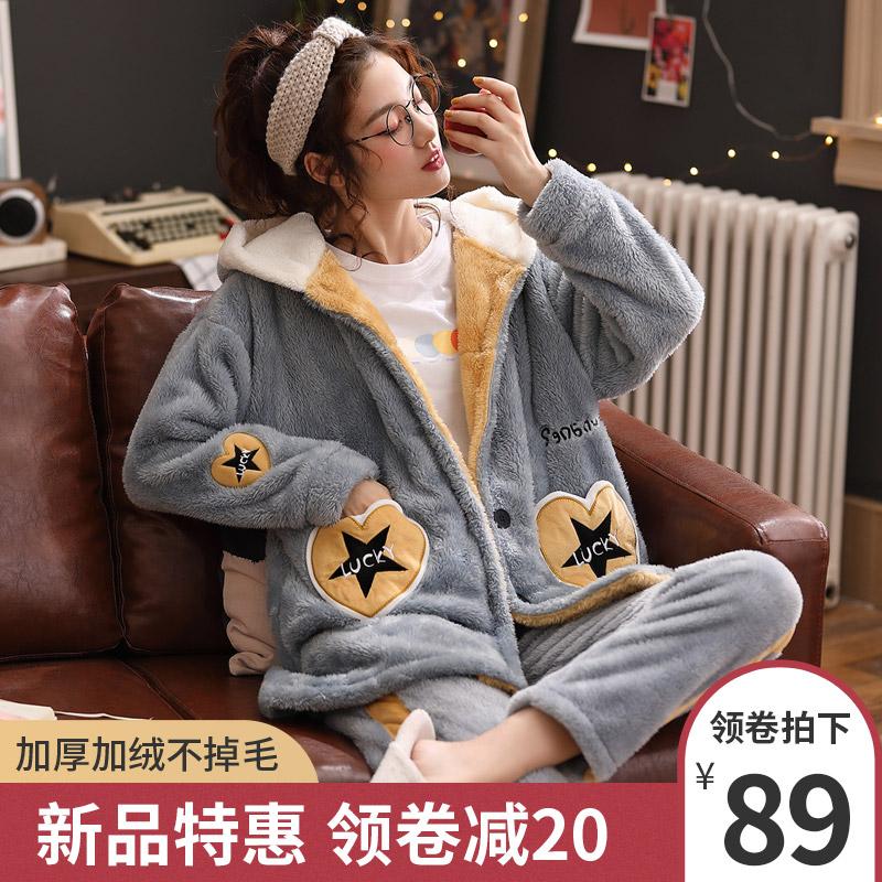 女春秋冬季学生法兰绒珊瑚绒睡衣