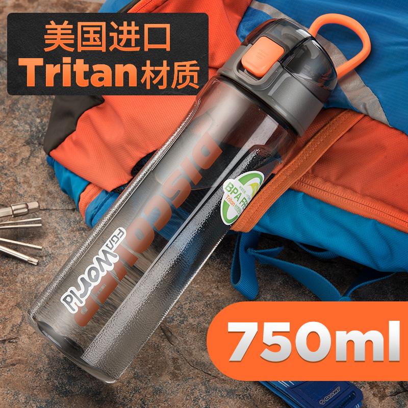 热销463件假一赔三富光水杯塑料便携Tritan健身水杯子男女夏天个性创意潮流运动水壶