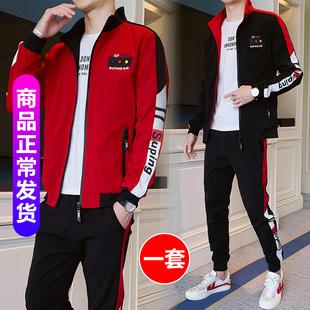 春秋季男士夹克外套韩版潮流帅气一套衣服青少年潮牌休闲运动套装品牌