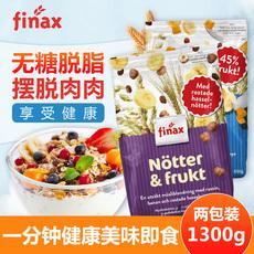 Finax 650g*2