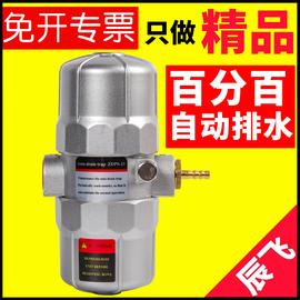 气动自动排水器PA-68空压机储气罐高压冲气泵放水阀排水阀ZDPS-15