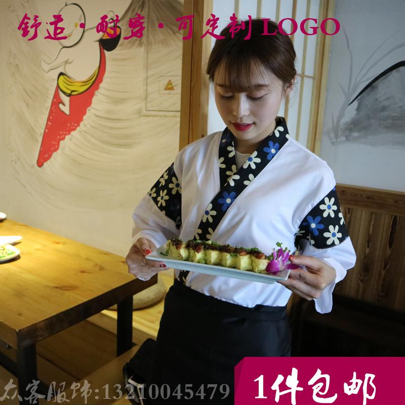 日式厨师工作服料理服铁板烧寿司店日韩料理服秋冬款工装可定制服