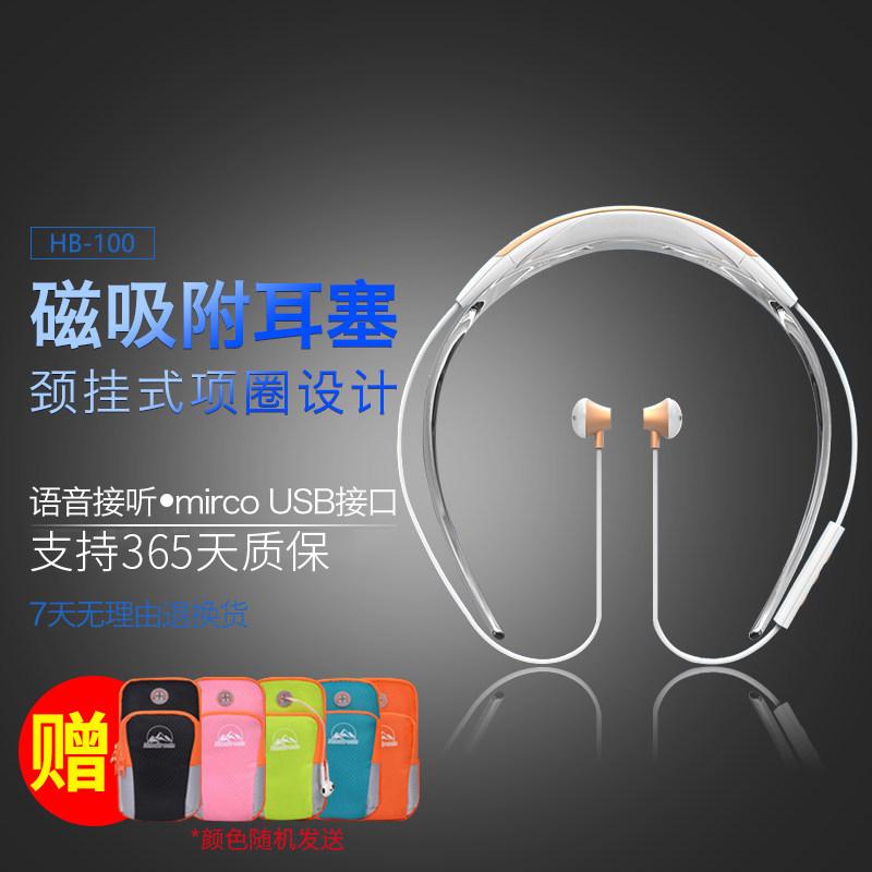 阿奇猫 HB-100无线蓝牙耳机运动入耳式双耳华为vivo苹果手机通用,可领取10元天猫优惠券