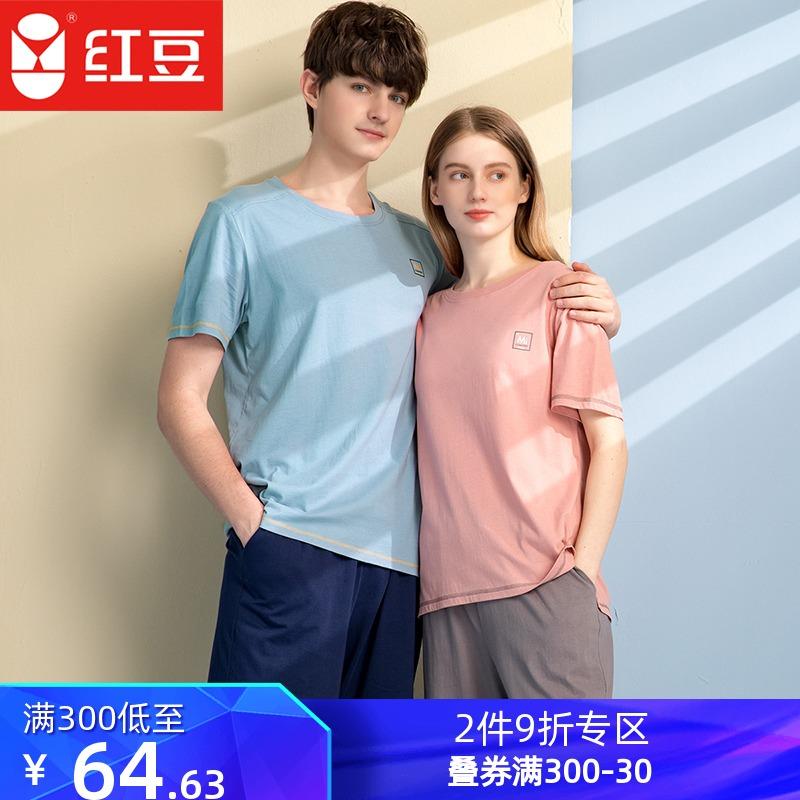 红豆睡衣纯棉2021年新款夏季薄款情侣短袖T恤外穿男女休闲居家服