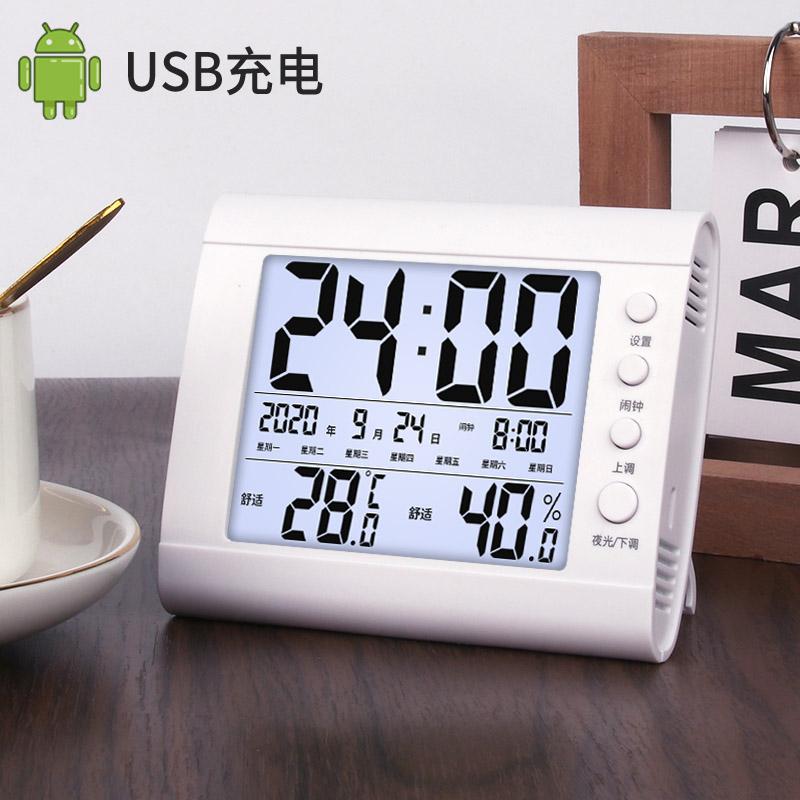 精准温度计家用室内电子温湿度计气温表室用婴儿房高精度工业干湿