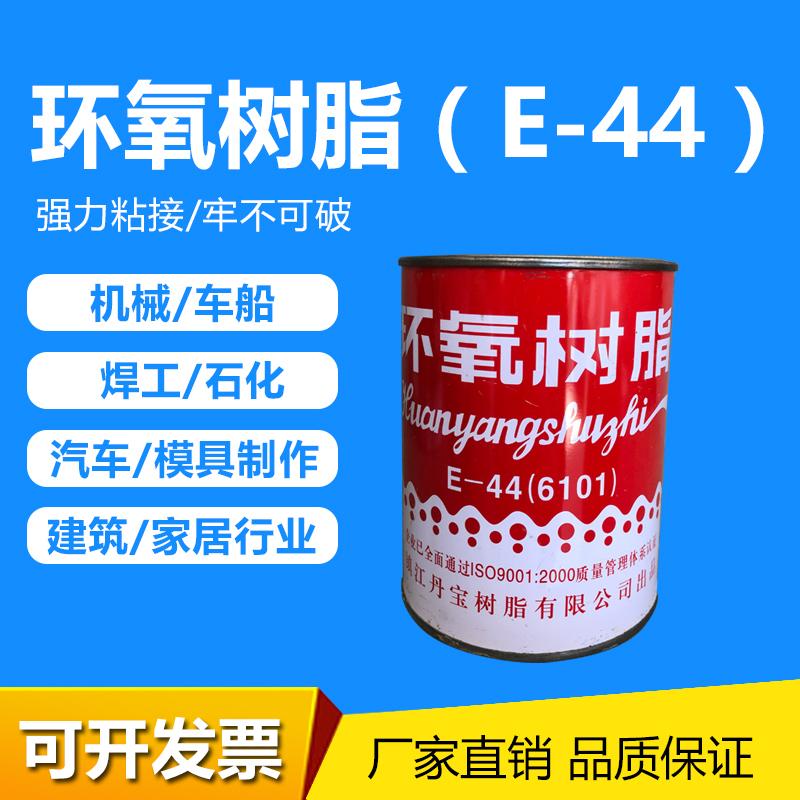 e-446101固化剂650环氧树脂胶