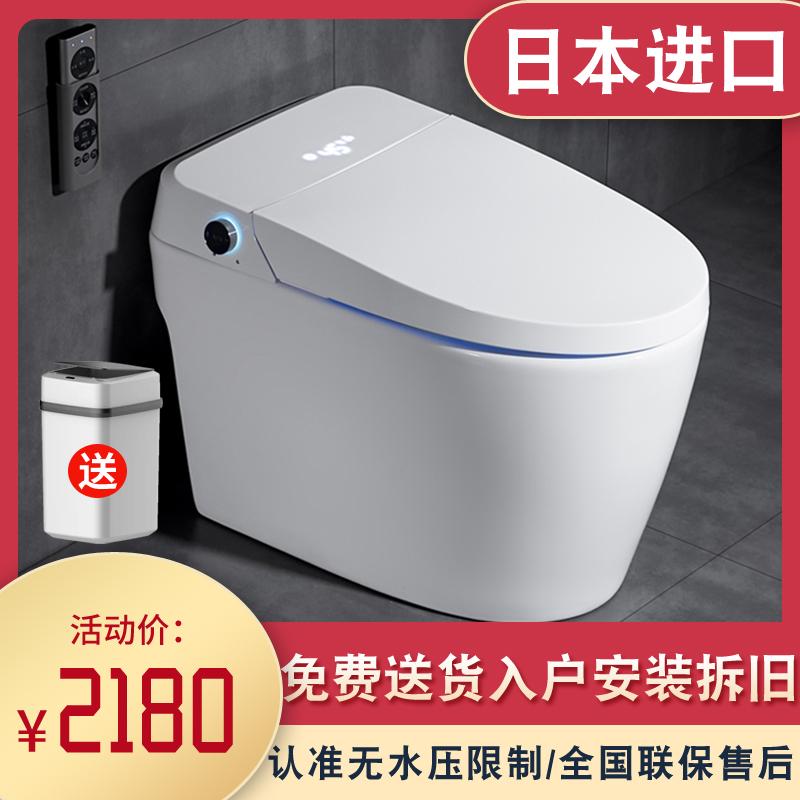 日本进口智能马桶无水压限制家用即热式一体全自动翻盖坐便器语音