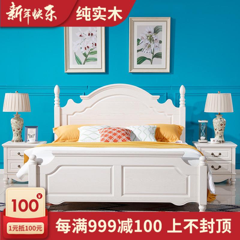 美式纯全实木床1.8米双人床主卧婚床轻奢田园风格公主床白色家具