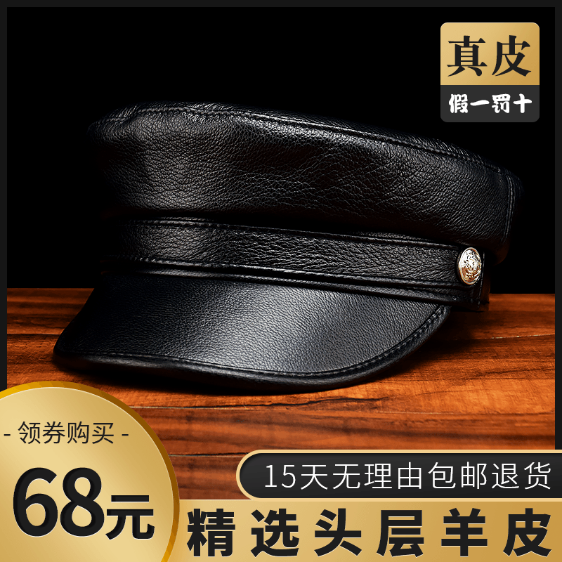 Spring and autumn Genuine Leather Hat mens winter thickened warm cotton hat female stars same duck tongue cap Beret student hat