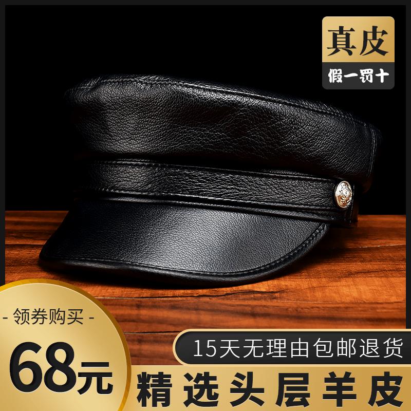 春と秋の真皮帽子男冬に厚い保温コットン帽女性スターと同じハンチング帽ベレー帽学生帽です。