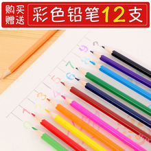 Simple strokes children 3-6 years old kindergarten children drawing books drawing books drawing books drawing books beginners