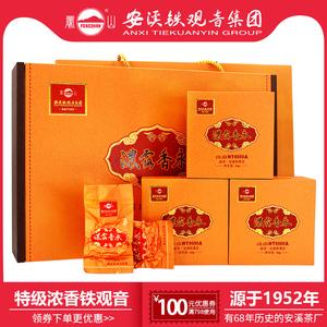 浓露香永 凤山安溪铁观音茶叶特级浓香型乌龙茶熟茶碳焙NT6000A