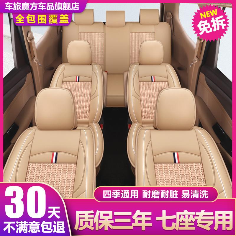Чехлы на сиденья автомобиля Артикул 614054008364