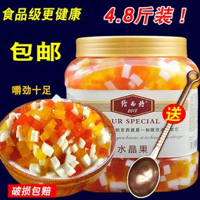 椰果粒桶装三色魔力水晶果奶茶店专用多彩色果肉型2.4KG珍珠配料