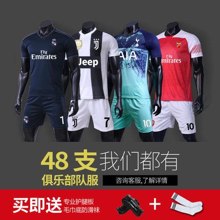 足球服套装男训练服成人短袖球衣定制夏季比赛队服儿童足球衣印字