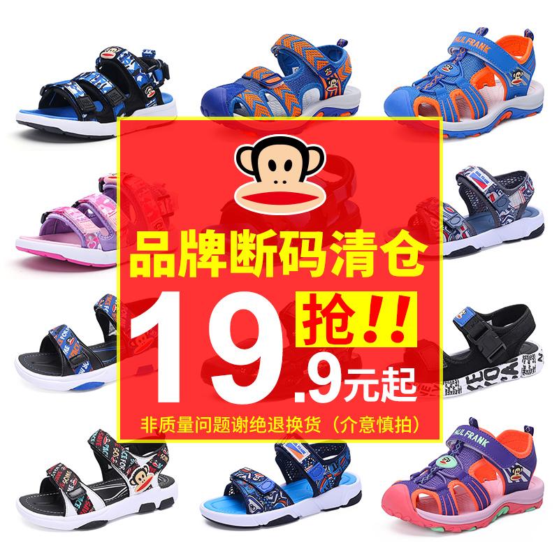 大嘴猴童鞋男童凉鞋2020夏新款青少年软底儿童凉鞋中大童防滑凉鞋